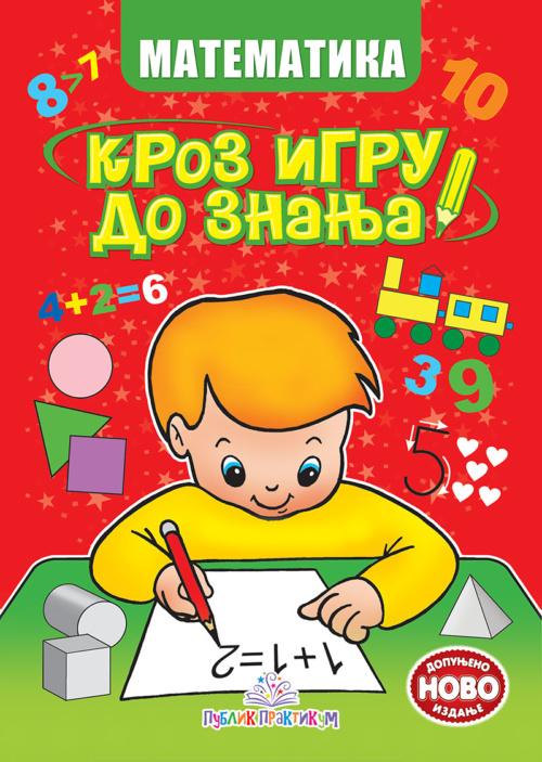 Matematika - Kroz igru do znanja bosanski