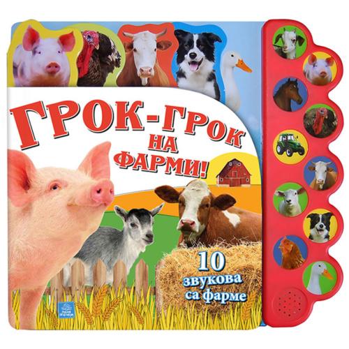 10 zvukova sa farme - Grok-grok na farmi
