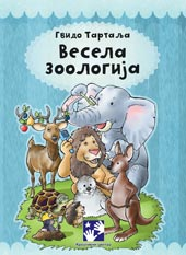 Vesela zoologija