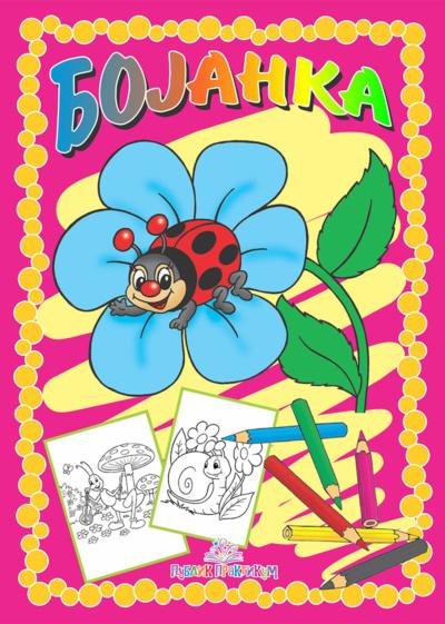 Bojanka - Insekti
