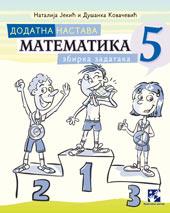 Dodatna nastava – Matematika 5