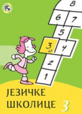 Jezičke školice 3
