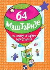 64 maštarije