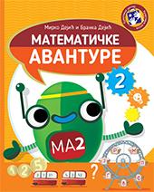 Matematičke avanture 2