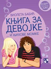Knjiga za devojke i njihove momke