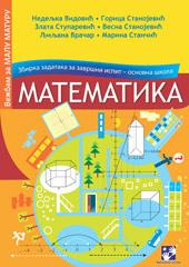 Matematika – zbirka zadataka za završni ispit