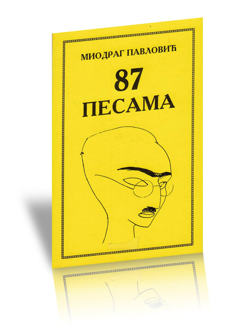 87 pesama