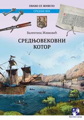 Srednjovekovni Kotor