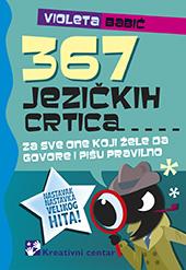 367 jezičkih crta