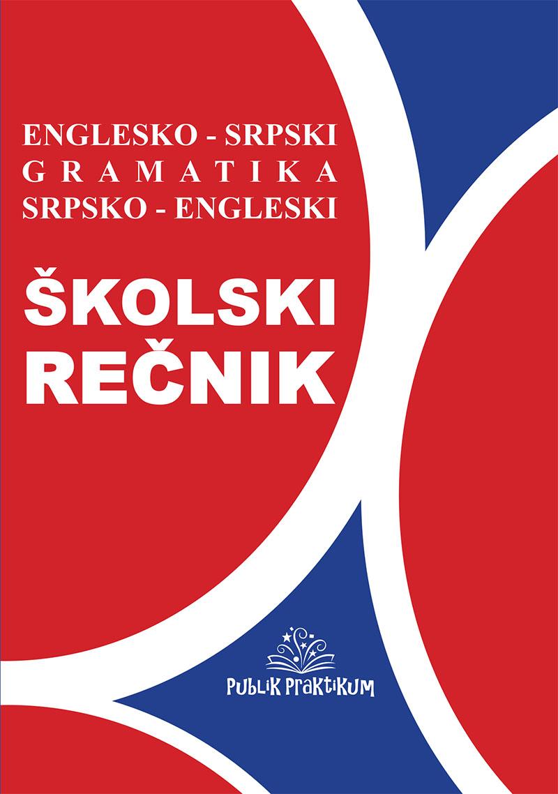 Školski engleski rečnik