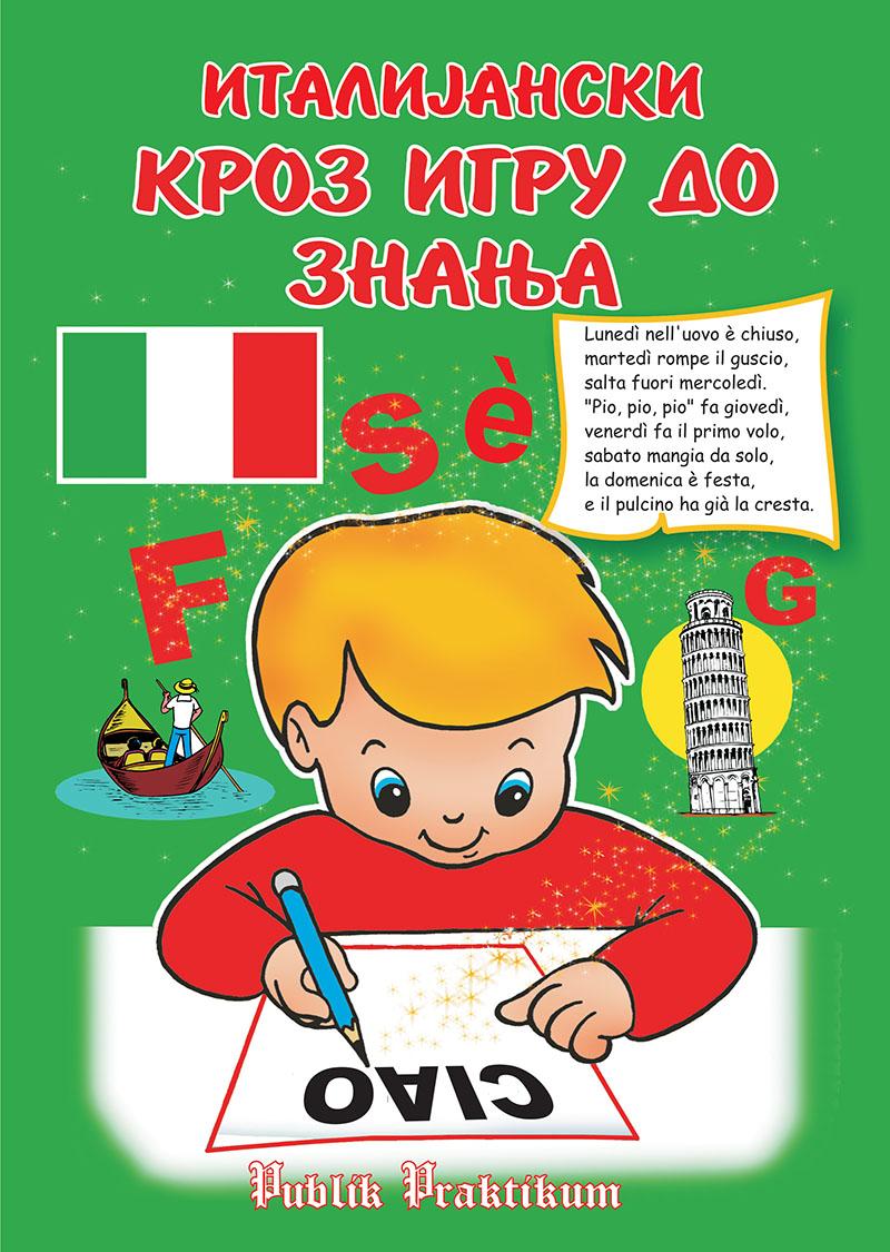 Italijanski – Kroz igru do znanja