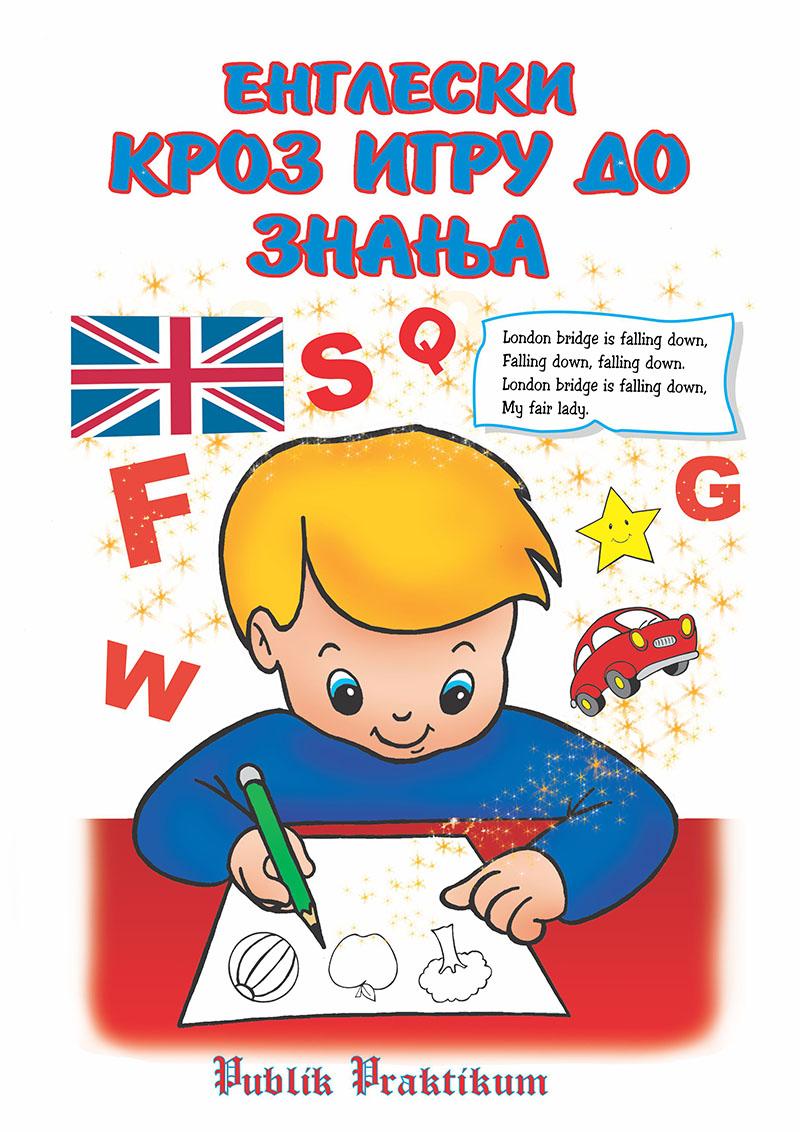 Engleski – Kroz igru do znanja