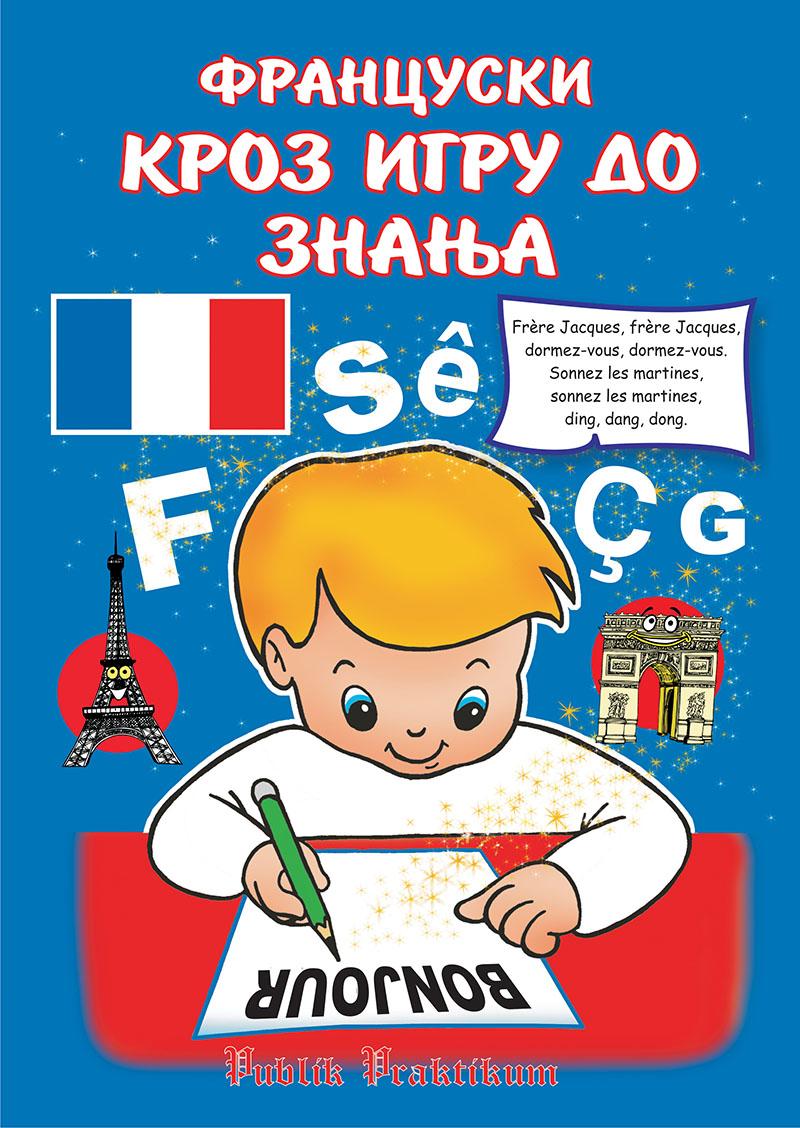 Francuski – Kroz igru do znanja