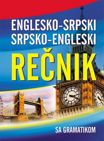 Englesko-srpski srpsko-engleski rečnik sa gramatikom