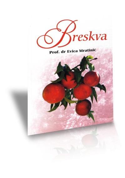 Breskva - Skraćeno izdanje