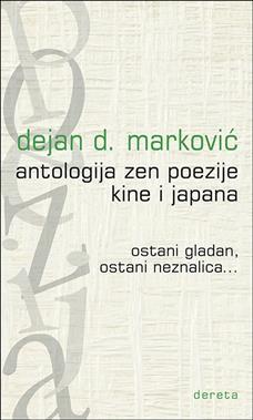 Antologija zen poezije Kine i Japana (Ostani gladan, ostani neznalica...)