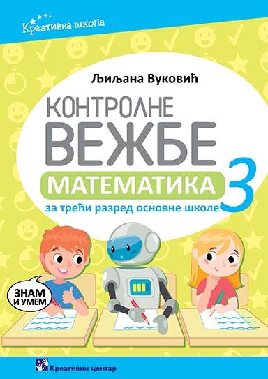 Kontrolne vežbe iz matematike za 3. razred – Novo