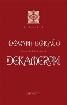 Dekameron (II izdanje)
