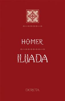 Ilijada (III izdanje)