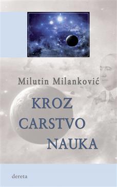Kroz carstvo nauka (III izdanje)