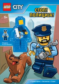 LEGO® City - Stop! Policija!
