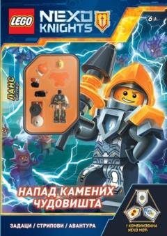 LEGO NEXO KNIGHTS – Napad kamenih čudovišta