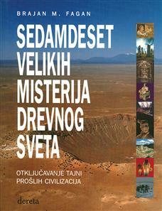 Sedamdeset velikih misterija drevnog sveta