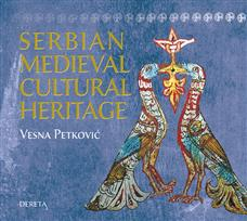 Serbian Medievial Cultural Heritage