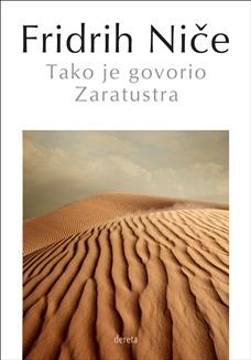 Tako je govorio Zaratustra (III izdanje)