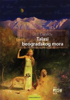 Talasi beogradskog mora