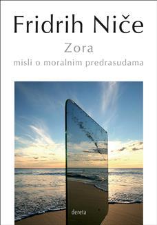 Zora (III izdanje)