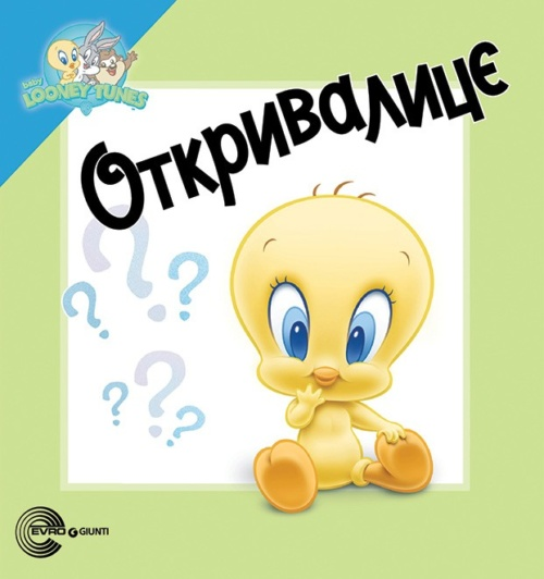OTKRIVALICE Looney Tunes
