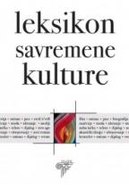 Leksikon savremene kulture