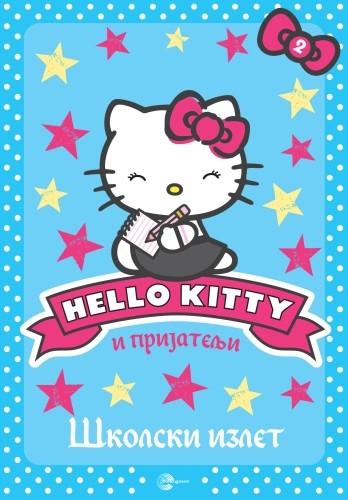 HELLO KITTY 2: ŠKOLSKI IZLET