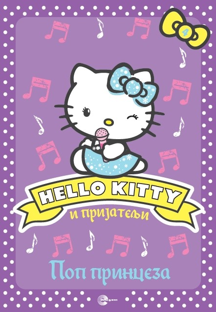 HELLO KITTY 4: POP PRINCEZA