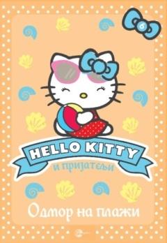 HELLO KITTY 6: ODMOR NA PLAŽI