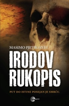 IRODOV RUKOPIS
