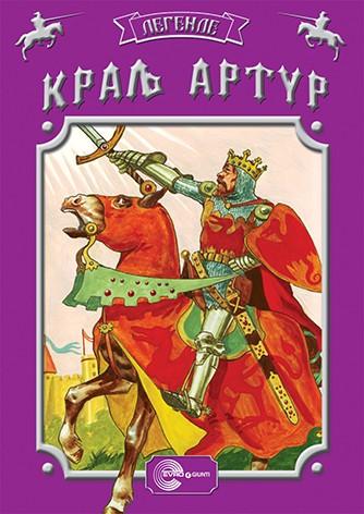 KRALJ ARTUR