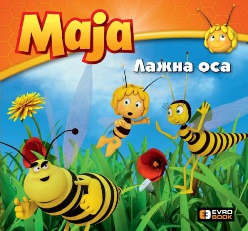 PČELICA MAJA - LAŽNA OSA