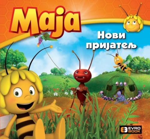 PČELICA MAJA - NOVI PRIJATELJ