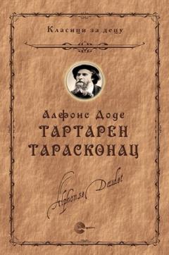 TARTAREN TARASKONAC