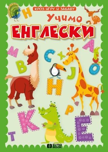 UČIMO ENGLESKI