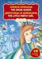 Snežna kraljica/Devojčica sa šibicama – srp/eng. 4. knjiga