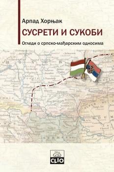 Susreti i sukobi – Ogledi o srpsko-mađarskim odnosima