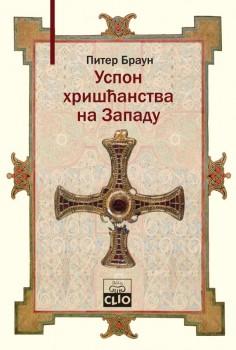 Uspon hrišćanstva na Zapadu