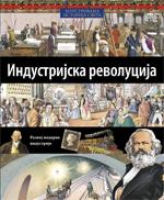 Industrijska revolucija – 15. knjiga