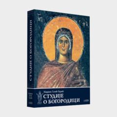 Studije o Bogorodici