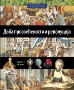 Doba prosvećenosti i revolucija – 16. knjiga