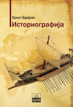 Istoriografija