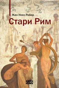 Istorija – Leksikon pojmova